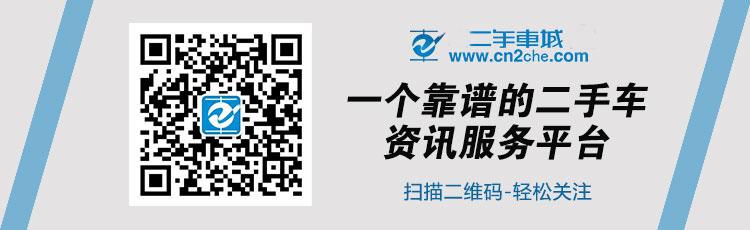 中国二手车城二维码